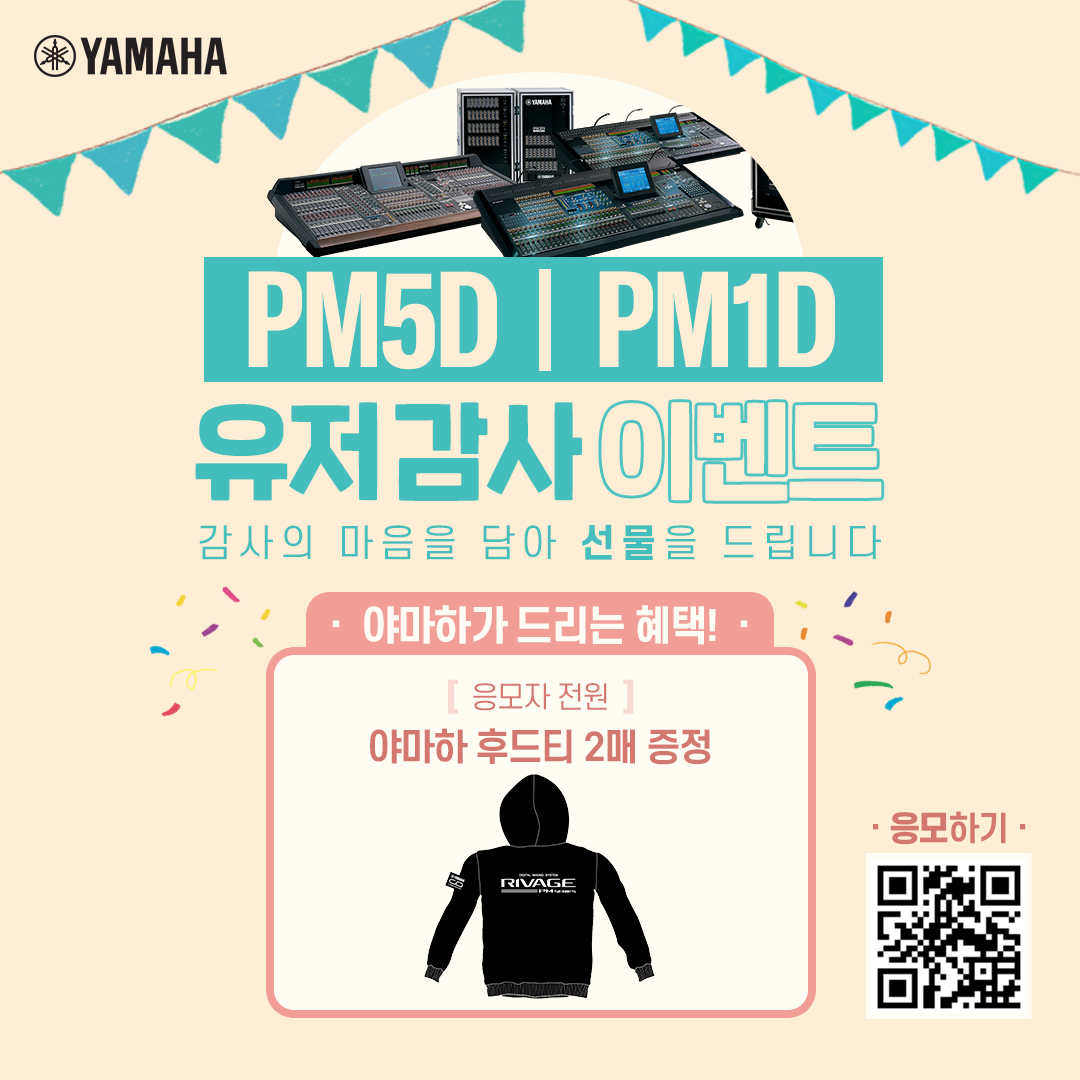 pm1d5d event.png